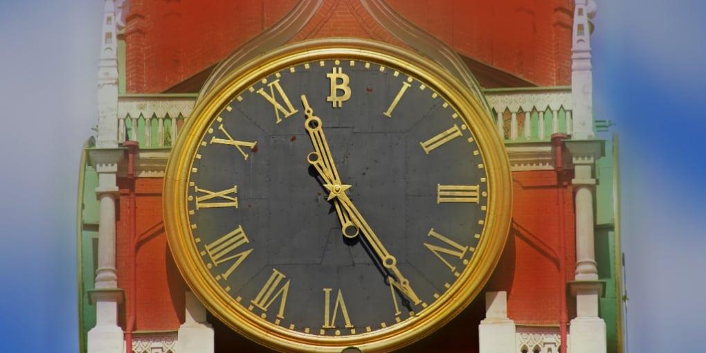 Kremlin bitcoin