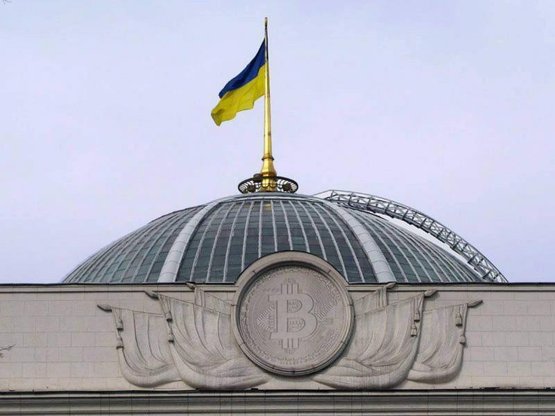 Украина Биткоин Верховная Рада