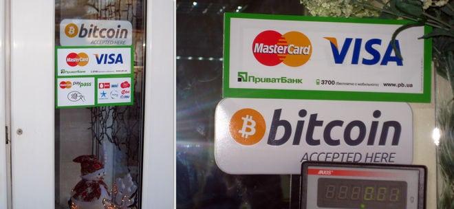 Здесь принимают криптовалюту