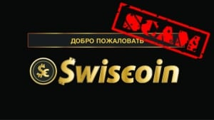 SwisCoin