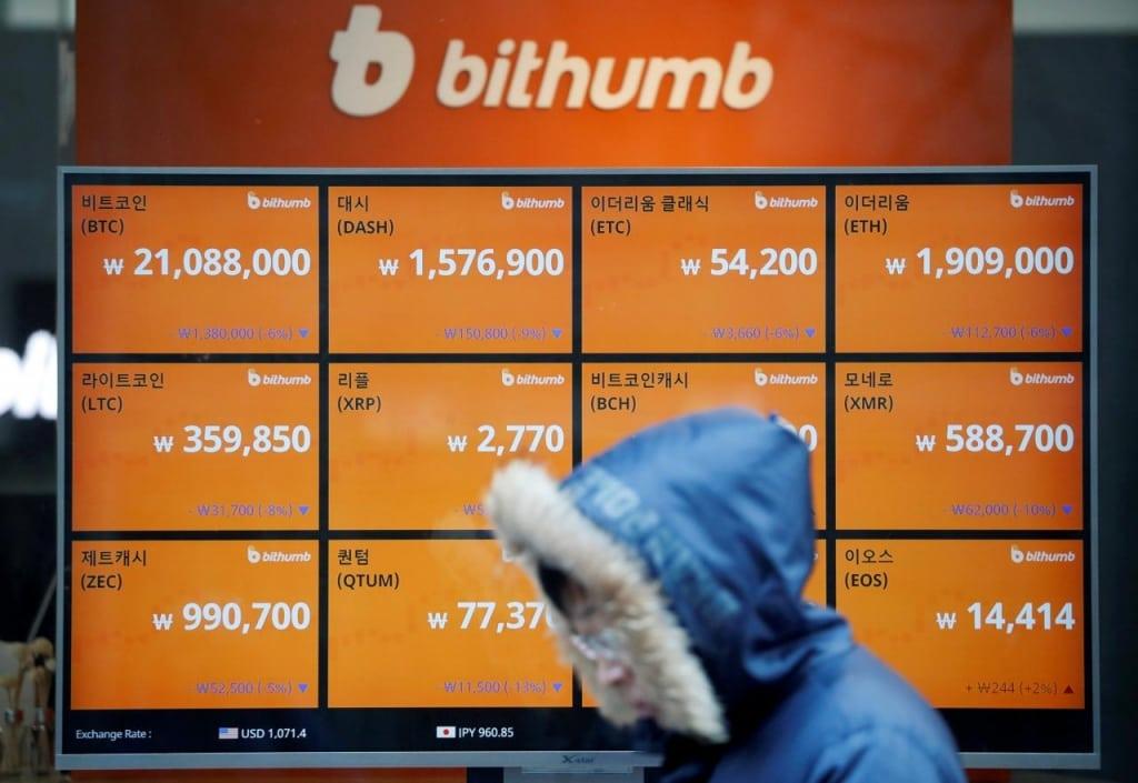 Корея запретила анонимные транзакции