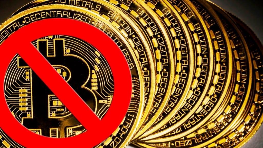 запрет криптотрейдиинга