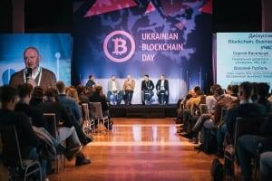 Ukrainian Blockchain Day