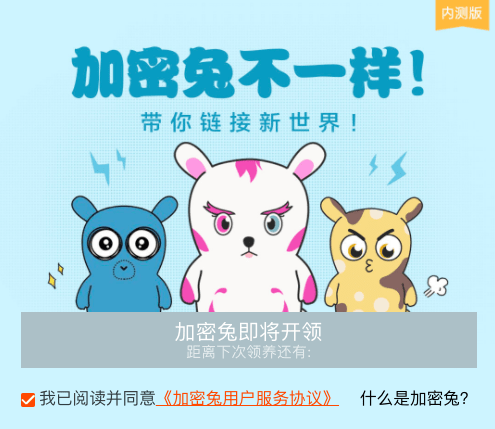 cryptobunnies-chinas-xiaomi-launches-cryptokitties-knock-off