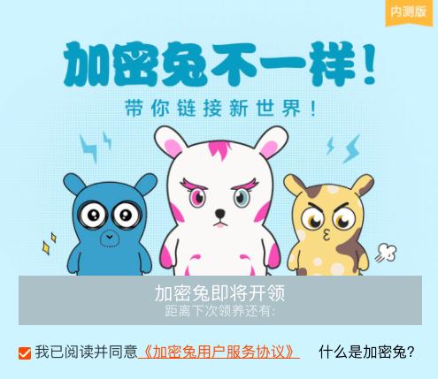 cryptobunnies-chinas-xiaomi-launches-cryptokitties-knock-off