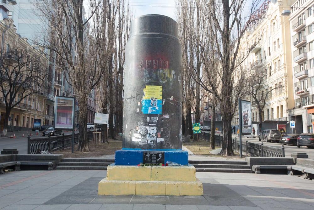 Киев бульвар Шевченко