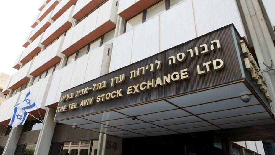 Фондовая биржа Тель-Авива