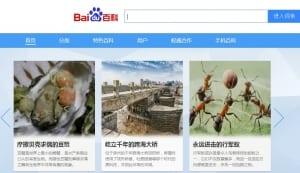 Учет и контроль: Блокчейн фиксирует правки в китайском аналоге Википедии