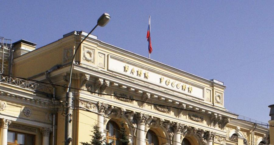 ЦБ РФ: Криптовалюты не подрывают стабильность мировых финансов