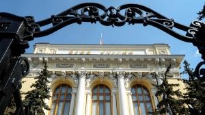 Банк России СПФС переводит на блокчейн