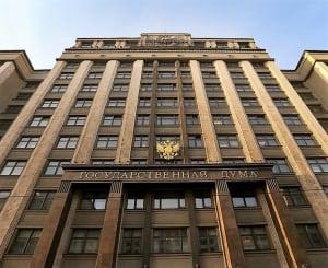 Госдума приняла в первом чтении законопроекты о криптовалютах