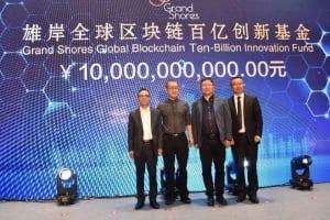 Китай будет заманивать специалистов по блокчейну по одному и целыми стартапами