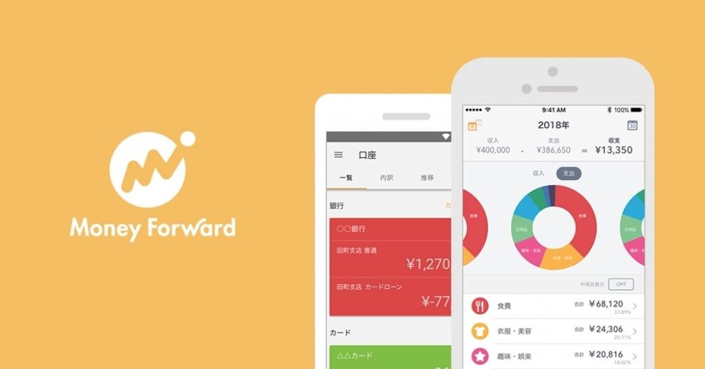 Японская Money Forward до конца 2018 года откроет криптобиржу и запустит ряд криптосервисов