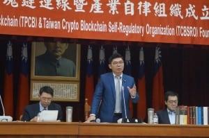 На Тайване сформирована парламентская коалиция «За блокчейн»