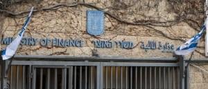 Израиль вводит правила регулирования операций с криптовалютами
