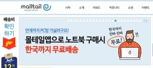 Таможня Южной Кореи заказала блокчейн-платформу для e-commerce