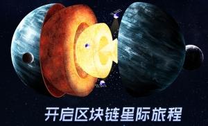 Baidu анонсировал игру-социальный эксперимент на блокчейне