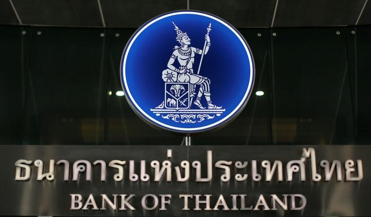 Банк Таиланда выпустит национальную криптовалюту