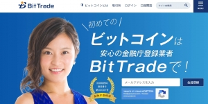 Сингапурский магнат Эрик Чен купил японскую криптобиржу BitTrade
