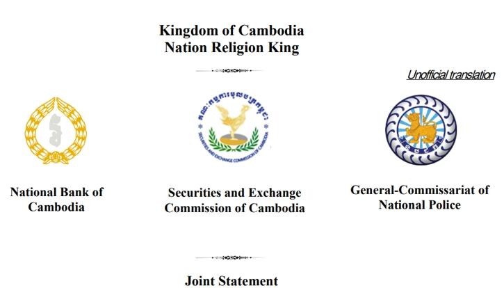 Власти Камбоджи вводят обязательное лицензирование транзакций с криптой