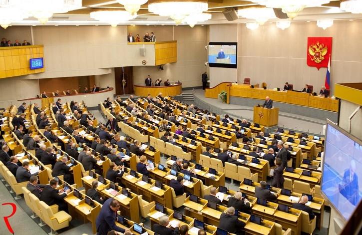 Госдума РФ окончательно примет законы о криптовалюте до июля