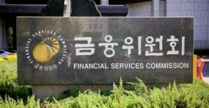 Cеул ужесточает требования к банкам, работающим с криптобиржами