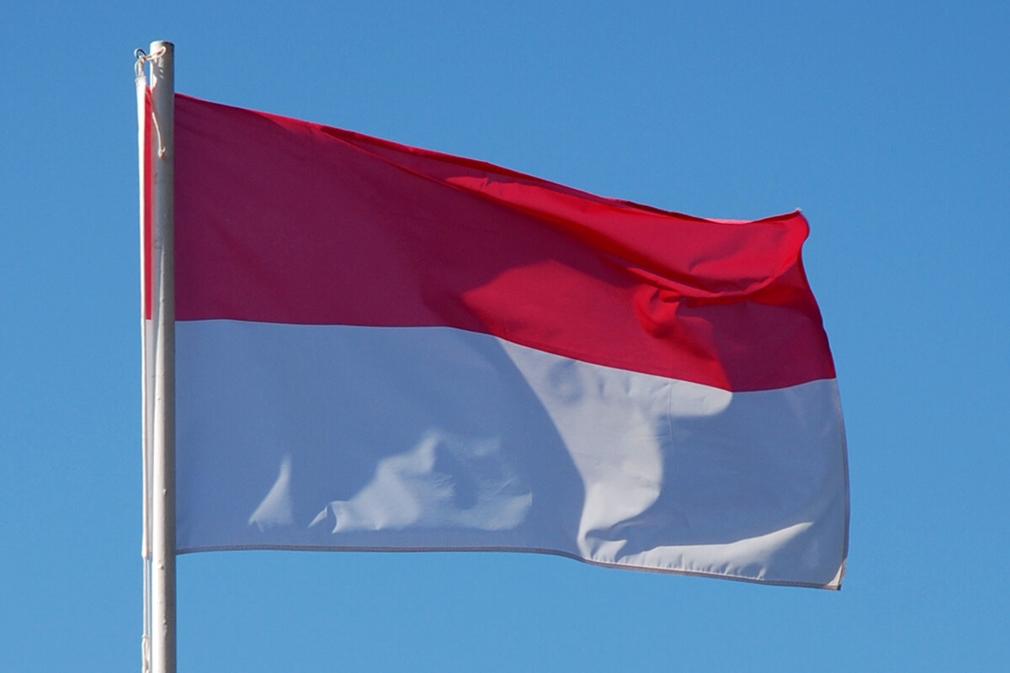 Индонезийский регулятор признал криптовалюты инструментом биржевой торговли