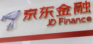 Китайский гигант JD.com выпустит обеспеченные активами ценные бумаги на блокчейне