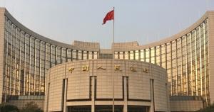 Центробанк Китая разработал платформу, способную заменить платежные чеки