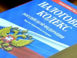 Минфин РФ предложил налоговикам схему налогообложения для криптовалют