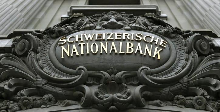 Блокчейн «слишком примитивен» для запуска CBDC, - центробанк Швейцарии