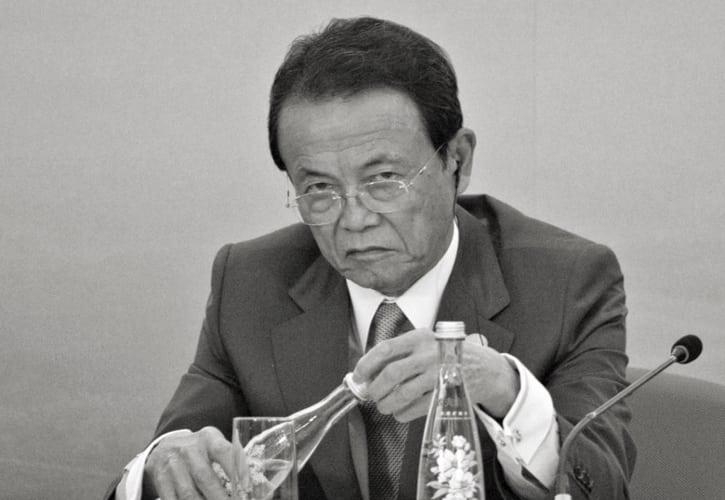 Минфин Японии готов снизить налог на доходы от криптовалют