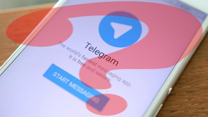 Суд оставил в силе решение о блокировке Телеgram