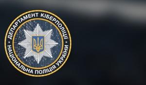 Киберполиция Украины накрыла организаторов фальшивых криптообменников