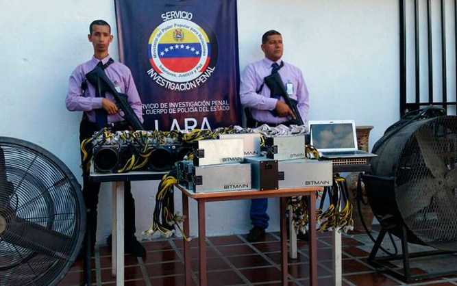 Венесуэла ввела запрет на импорт оборудования для майнинга криптовалют