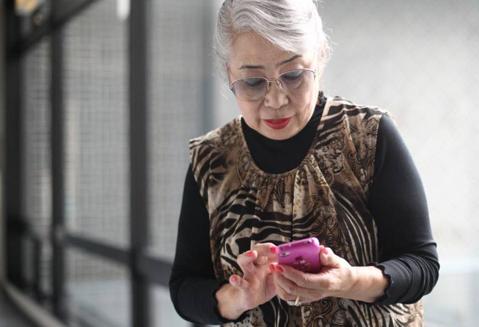 В Японии открылся центр изучения криптовалют для пожилых людей