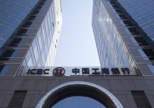 Крупнейший в мире банк ICBC запатентовал систему обмена финансовыми активами на блокчейне