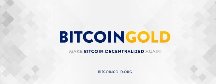 Bitcoin Gold успешно завершила хардфорк