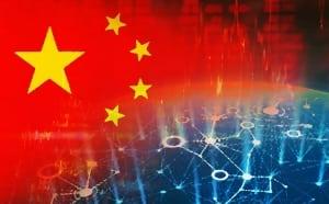 Управление по делам прессы КНР наймет специалиста по блокчейну