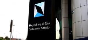 Эр-Рияд выдает первые две финтех-лицензии