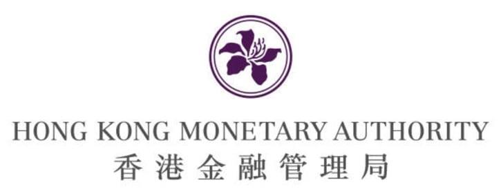 Центробанк Гонконга переводит финансовые транзакции на блокчейн