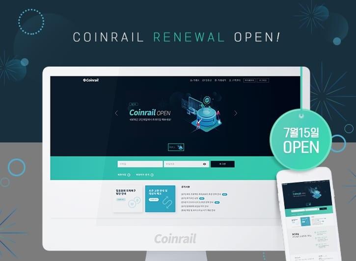 Coinrail возобновила работу после взлома и думает над компенсацией ущерба