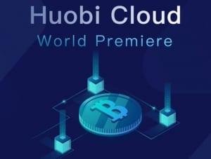 Представлена Huobi Cloud - облачная платформа для создания и управления криптобиржами