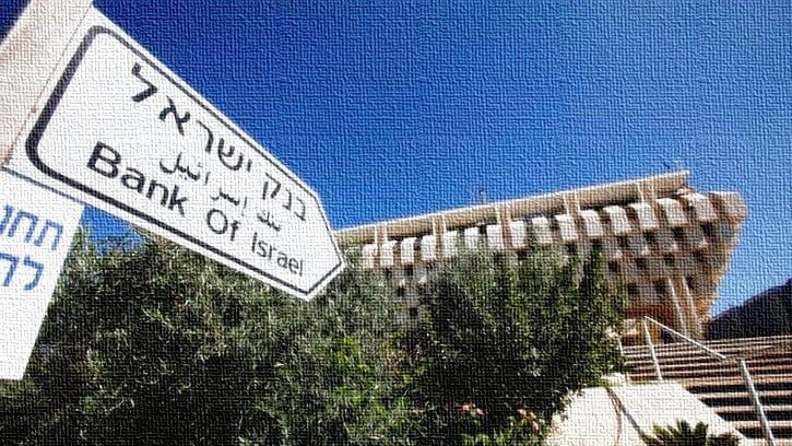 В долгосрочной перспективе криптовалюты могут быть полезны, - Банк Израиля
