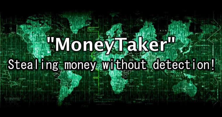 sophisticated-moneytaker-group-stole-millions-from-russian-us-banks-3