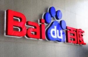 Пекин продолжает наступление: Baidu начал блокировать форумы с обсуждением крипты