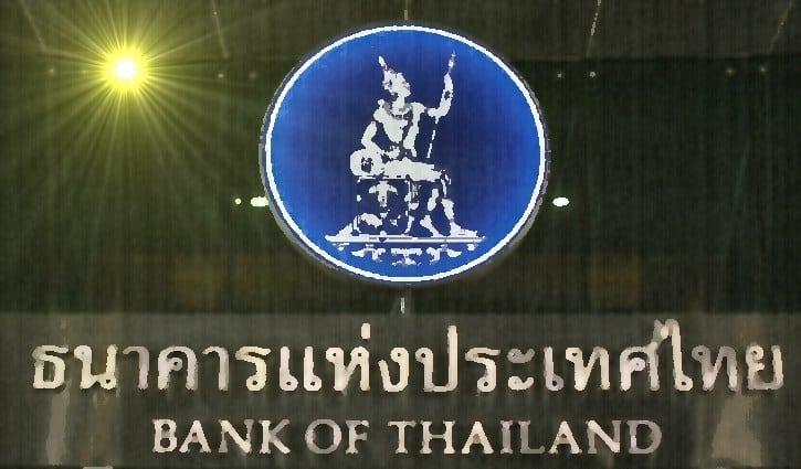 Банк Таиланда рассчитывает завершить первую фазу тестов CBDC до конца марта 2019 года
