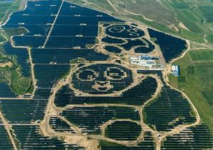 Китайские ученые запатентовали проект децентрализованной биржи для электроэнергии