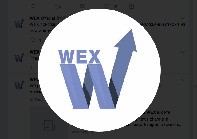 wex bitcointalk