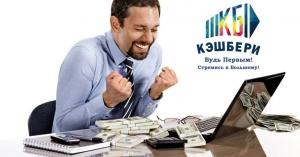 Банк России выявил финансовую пирамиду «Кэшбери»